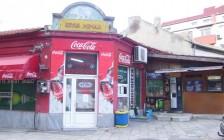 Денонощен хранителен магазин